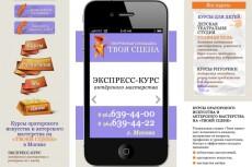Оформление внутренних страниц сайта 21 - kwork.ru