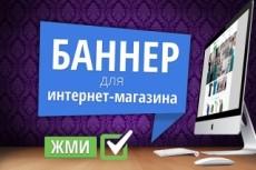 Создание Баннер для Социальных групп 15 - kwork.ru