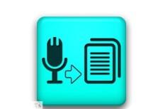 Быстро, качественно перепечатаю текст  с аудио-файла, pdf или фото 11 - kwork.ru
