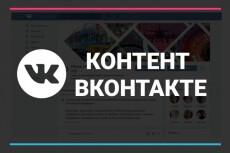 200 постов (одинаковых) во вновь созданном жж блоге 3 - kwork.ru