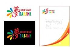 Нарисую открытку к любому празднику 30 - kwork.ru