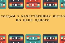 Обработаю текст 15 - kwork.ru