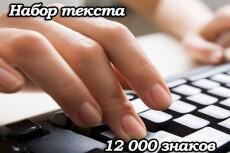 Наполнение интернет-магазина товарами 6 - kwork.ru