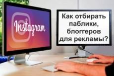 Выполняю ежедневный постинг 4 - kwork.ru