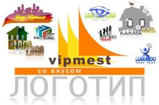 Создам профессиональный логотип в 3 вариантах 38 - kwork.ru