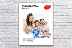 Low Poly полигональный портрет 33 - kwork.ru