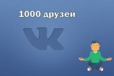 Напишу текст 3000 символов 13 - kwork.ru