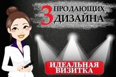 Cоздам дизайн визитки 47 - kwork.ru