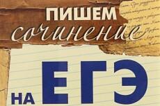 Информатика и ИТ, ЕГЭ по информатике 7 - kwork.ru