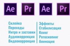 Создам дизайн элемент 41 - kwork.ru