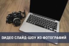 Создам видео для страницы Instagram 4 - kwork.ru