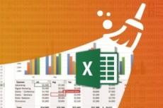 Выполню работу в Microsoft Excel 34 - kwork.ru