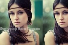 Сделаю реставрацию фотографии 11 - kwork.ru