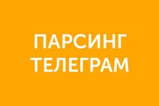 Настрою цели в Яндекс Метрике и Google Analytics 6 - kwork.ru