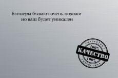 Создам дизайн для мобильного приложения 29 - kwork.ru
