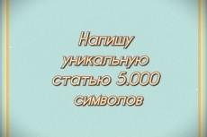 Сделаю эксклюзивный настенный календарь или открытку 28 - kwork.ru
