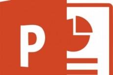 20 Power Point ссылок включая создание презентации 15 - kwork.ru
