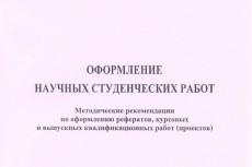 Проконсультирую по трудовому законодательству 18 - kwork.ru