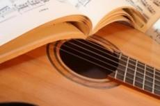 Могу с аудио или видео формата написать нотами для любого инструмента 13 - kwork.ru