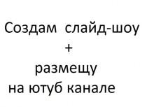 Размещу поздравление с праздничным событием на праздничном портале 15 - kwork.ru