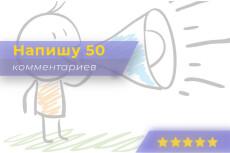Сделаю дизайн для вашего сайта или лендинга 34 - kwork.ru