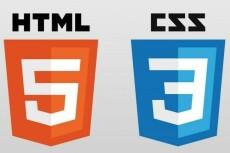 Верстка из PSD в html+CSS+JS макет 22 - kwork.ru