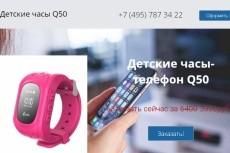 Создам интернет-магазин для дропшиппинга с AliExpress 4 - kwork.ru