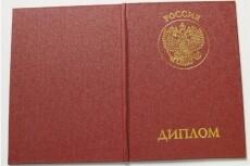 Рерайт курсовой, диплома. От пятисот, не выходя из дома 9 - kwork.ru