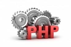 Напишу, доработаю, исправлю PHP скрипт 13 - kwork.ru