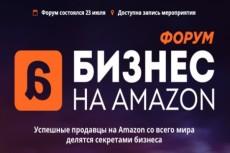 Шаблон Camaro для Simpla CMS 6 - kwork.ru