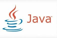 Напишу маленькую программу на Java 28 - kwork.ru