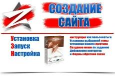 Создание сайта на DLE 15 - kwork.ru