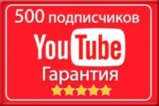 Фотомонтаж, обработка фотографий и не только 18 - kwork.ru