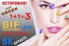 Шапка, аватарка для канала на ютубе. Оформление канала 134 - kwork.ru