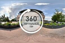 Создам 3D эффект на 5 фотографиях 3 - kwork.ru