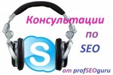 Ручной аудит сайта + план продвижения для выхода в ТОП Яндекс И Google 51 - kwork.ru