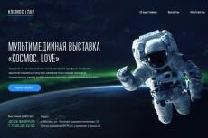 Сайт под ключ 21 - kwork.ru