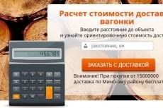 Создам вам блог на wp 4 - kwork.ru