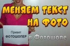 Напишу качёвый бит для вашего трека 10 - kwork.ru
