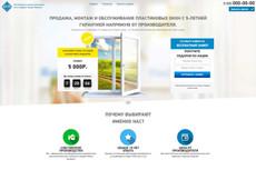 Продам автонаполняемый финансовый сайт. Премиум. Демо в описании 36 - kwork.ru