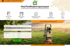 Сделаю блог на Wordpress за час 25 - kwork.ru