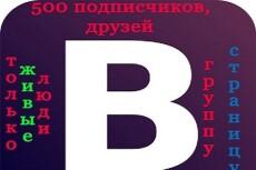 Создание от простого до сложного логотипа в трех вариантах 3 - kwork.ru