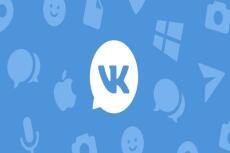 Крутой логотип за сутки 28 - kwork.ru