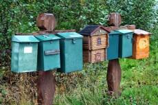 Зарегистрирую 20 почтовых ящиков с красивыми названиями 15 - kwork.ru
