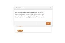 Работа с DLE 20 - kwork.ru