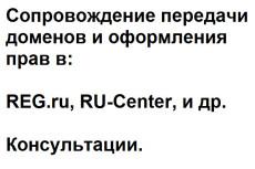 Создание, настройка или перенос корпоративной почты на Yandex. ru 3 - kwork.ru