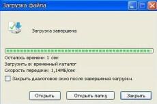 Схема вышивки крестиком по вашему фото, рисунку 18 - kwork.ru