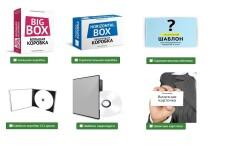 Создам 3D коробку DVD для вашего инфопродукта, дизайн для инфобизнеса 7 - kwork.ru