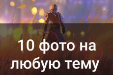 Привлеку 80 рефералов на любой проект. 100% Гарантия 15 - kwork.ru