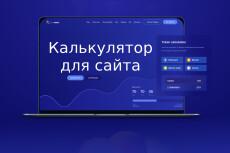 Онлайн калькулятор 14 - kwork.ru